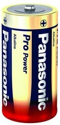 BİRİKİM - Panasonic LR14PPG/2BP Pro Power Alkalin C Orta Boy Pil (1)