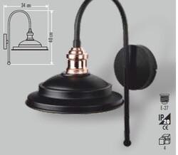 Cata - Cata Dekoratif Aplik (Siyah+Gold Duy+34cm) CT-8161 (1)