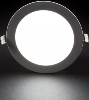 Cata 12w Slim Panel (Beyaz Işık) Ct-5147