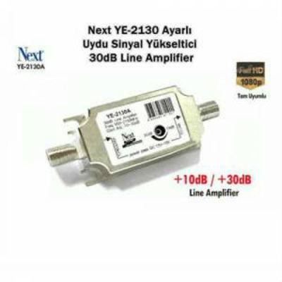 Next Line Amplifer