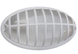 Mutlusan - Mutlusan Aqua Kafesli Aplik (Beyaz) Ip54 (1)